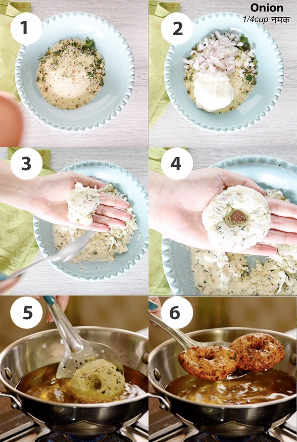 step by step pic of making medu vada with Instant breakfast mix