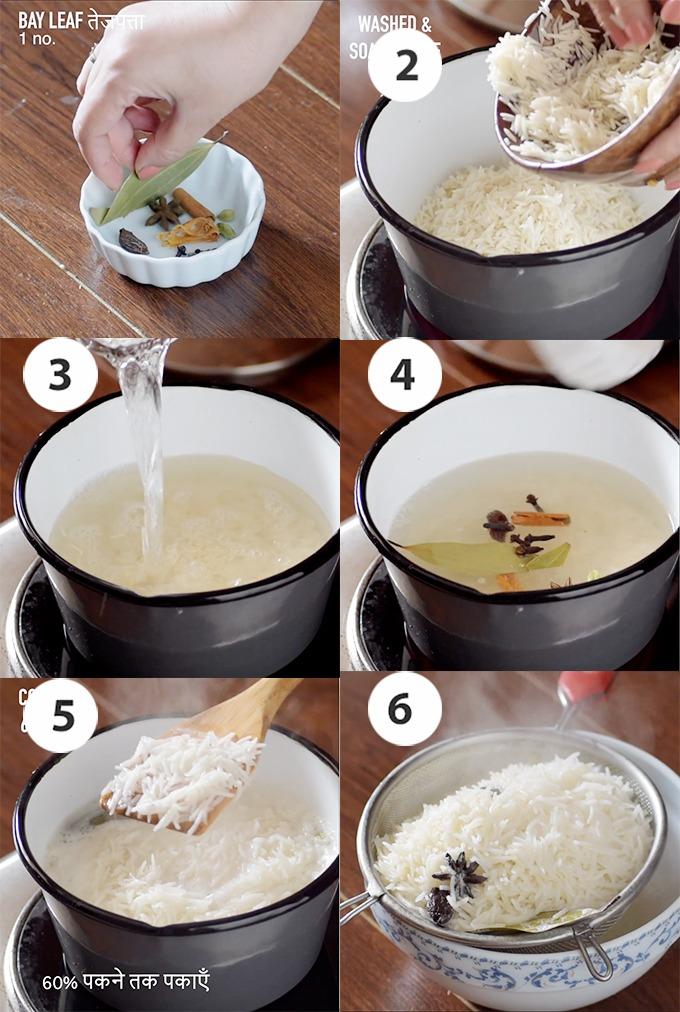 Cooking rice for biryani steps